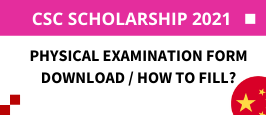 How to Fill CSC Physical Examination Form CSC Scholarship 2021