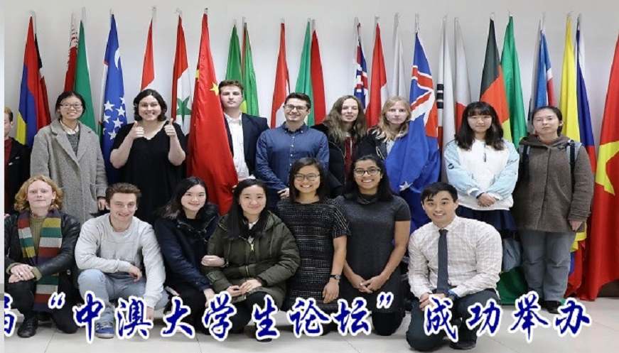 Confucius Institute Scholarship 2018-2019 Chongqing University