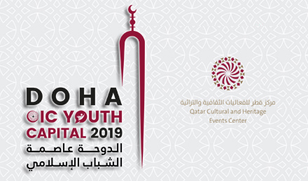Doha Islamic Youth Forum 2019 Fully Funded - Doha QIC Youth Capital 2019