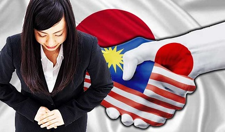 MEXT Japanese Government Scholarship 2021 Malaysian Students - Undergraduate Scholarships 2020-2021