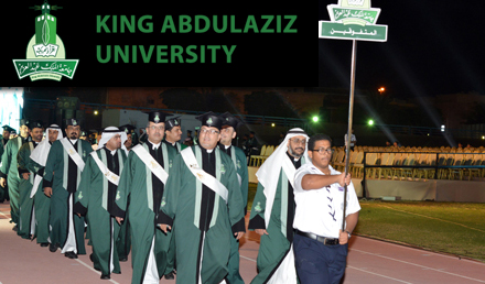 King Abdulaziz University Scholarship 2020 Saudi Arabia