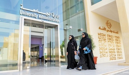 King Abdulaziz University Scholarship 2020-2021 Saudi Arabia