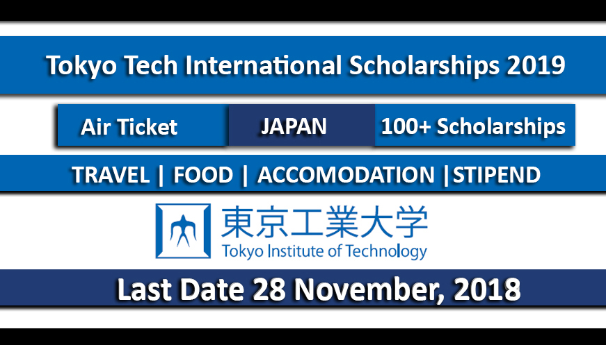 Tokyo Institute of Technology International Graduate Program 2019