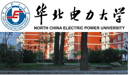 North China Electric Power University CSC Scholarship 2020