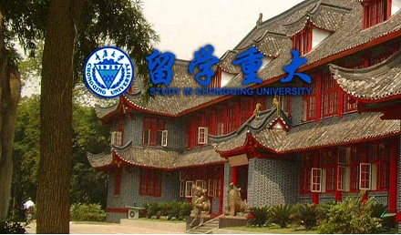 President Scholarships 2018 at Chongqing University, China - Undergraduate Scholarships 2020-2021