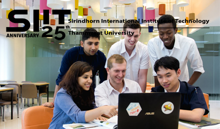 SIIT Scholarship 2020 in Thailand For BS, MS and PhD Program