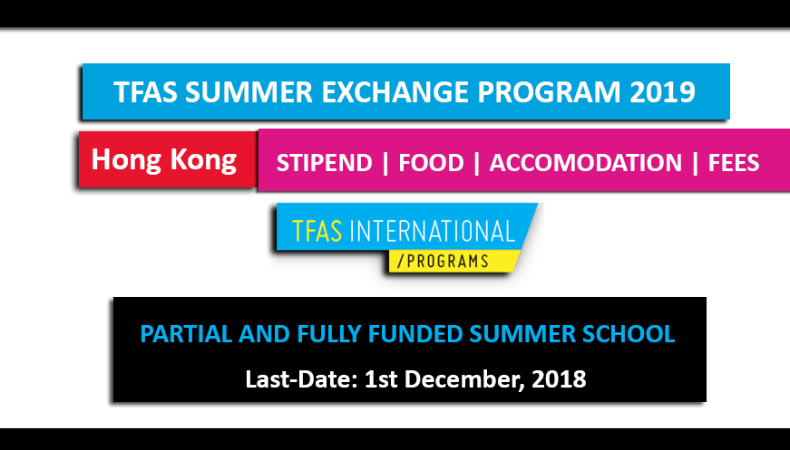 TFAS Summer Exchange Program Hong Kong 2019 Funded