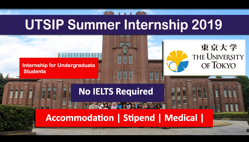 UTSIP Japan Summer Internship 2019 Fully Funded