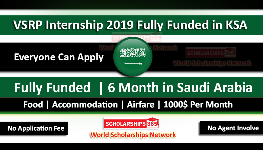 KAUST VSRP Internship Program 2019 in Saudi Arabia Fully Funded