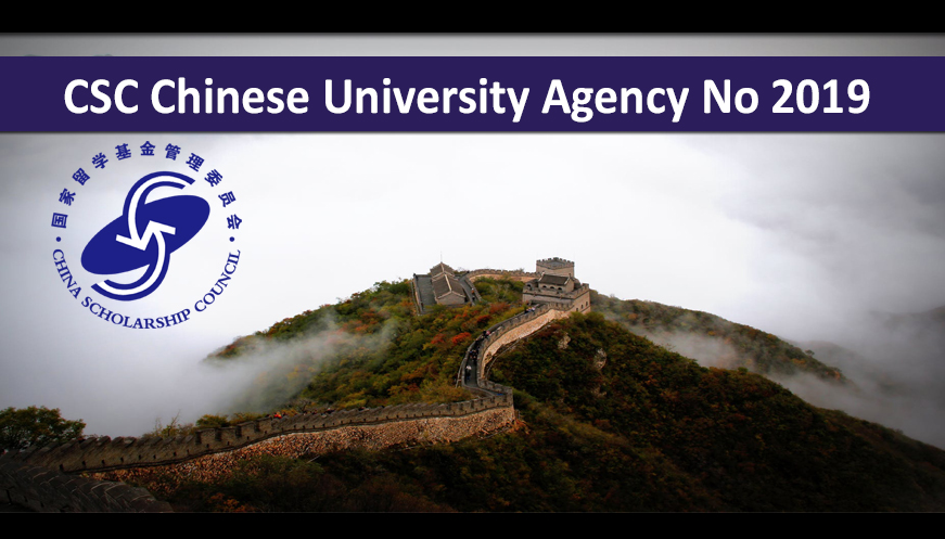China universities with Agency Number 2019-2020