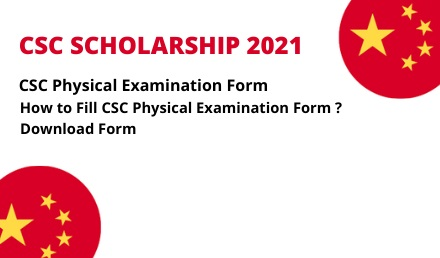 CSC Physical Examination Form for CSC Scholarship 2021