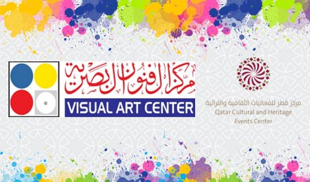 Doha Youth Innovation Award Event Theme Visual Arts 2019-20 - Conference