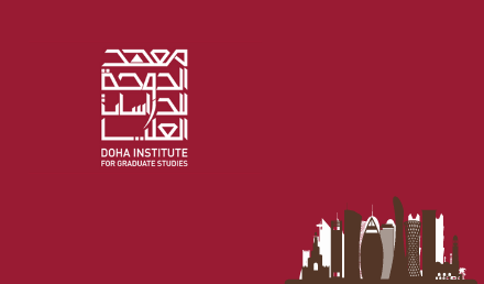 Doha Institute for Graduate Studies Scholarship Fully Funded