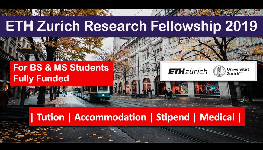 ETH Zurich Summer Research Fellowship 2019 Fully Funded in Switzerland 2019-2020