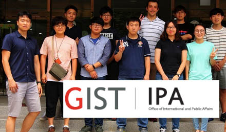 Global Internship Program South Korea 2020 - Fully Funded - Undergraduate Scholarships 2020-2021