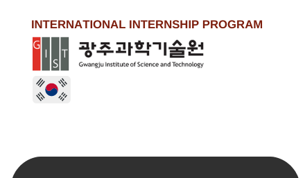 Global Internship program in South Korea 2021