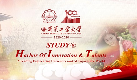 Harbin Institute of Technology Scholarship 2021 Fully Funded