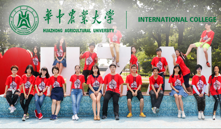 Huazhong Agricultural University Scholarship