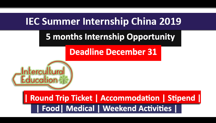 IEC Summer Internship in China 2019 Fully Funded