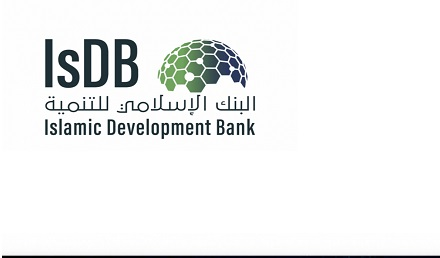 IsDB Scholarship 2021 - Islamic Development Bank Scholarship