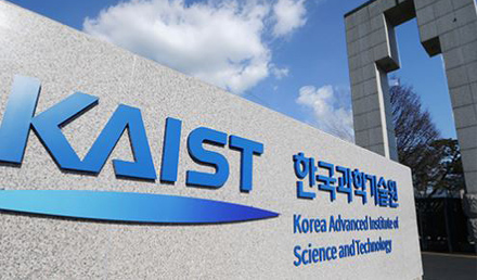 KAIST Scholarship South Korea Spring 2020 For Masters & PhD
