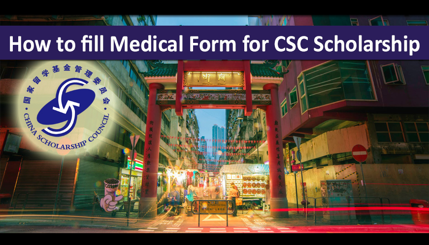 How to fill Physical Examination Form 2019-2020 for CSC