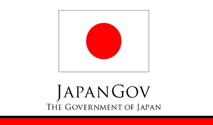 MEXT Japanese Government Scholarship 2021 - Fully Funded