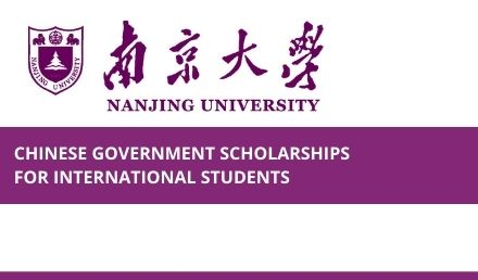 Nanjing University CSC Scholarship 2021 - Fully Funded