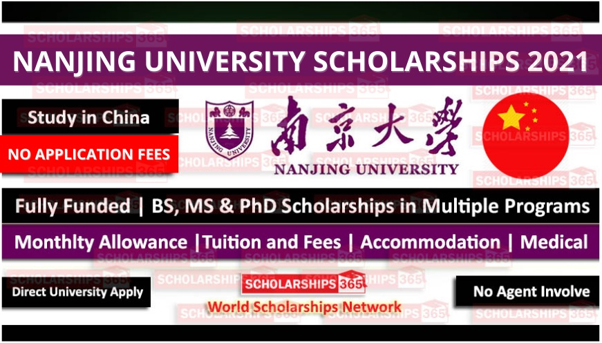 Nanjing University CSC Scholarship 2021 Fully Funded | Chinese Government Scholarship