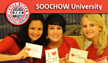 SOOCHOW University Jasmine Scholarship in China 2019
