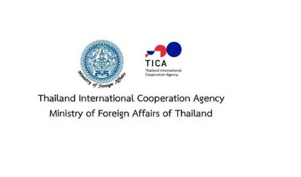 Thailand Government Scholarship 2021 - TIPP - Fully Funded