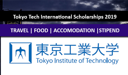 Tokyo-Tech International Graduate Program A-2019