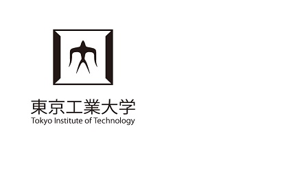 Tokyo Institute of Technology, Japan Scholarship 2021 - Undergraduate Scholarships 2020-2021