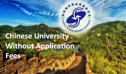 Chinese Universities without Application Fees 2019 - Undergraduate Scholarships 2020-2021