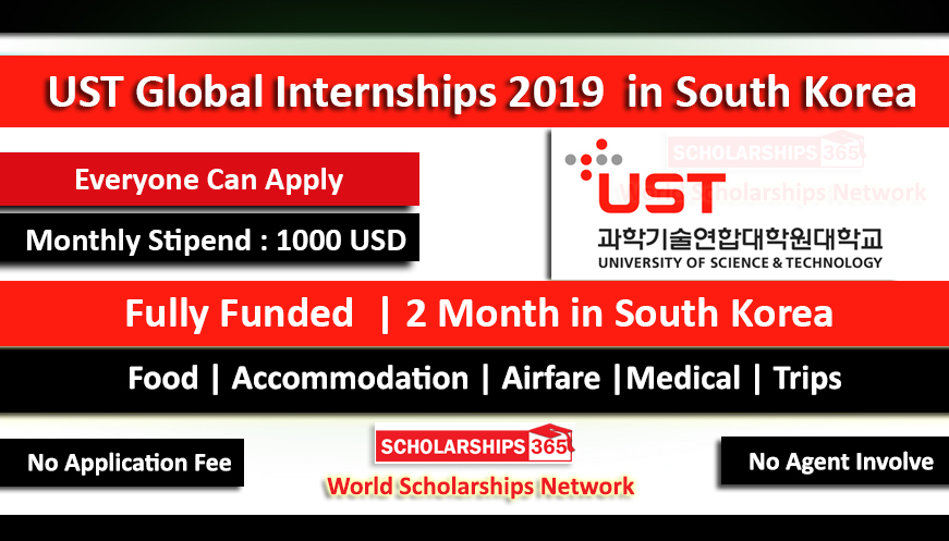 UST Global Internship 2019 in South Korea Fully Funded For International Students